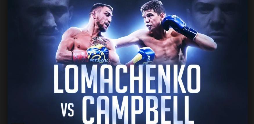 Vasiliy Lomachenko vs Luke Campbell ESPN+