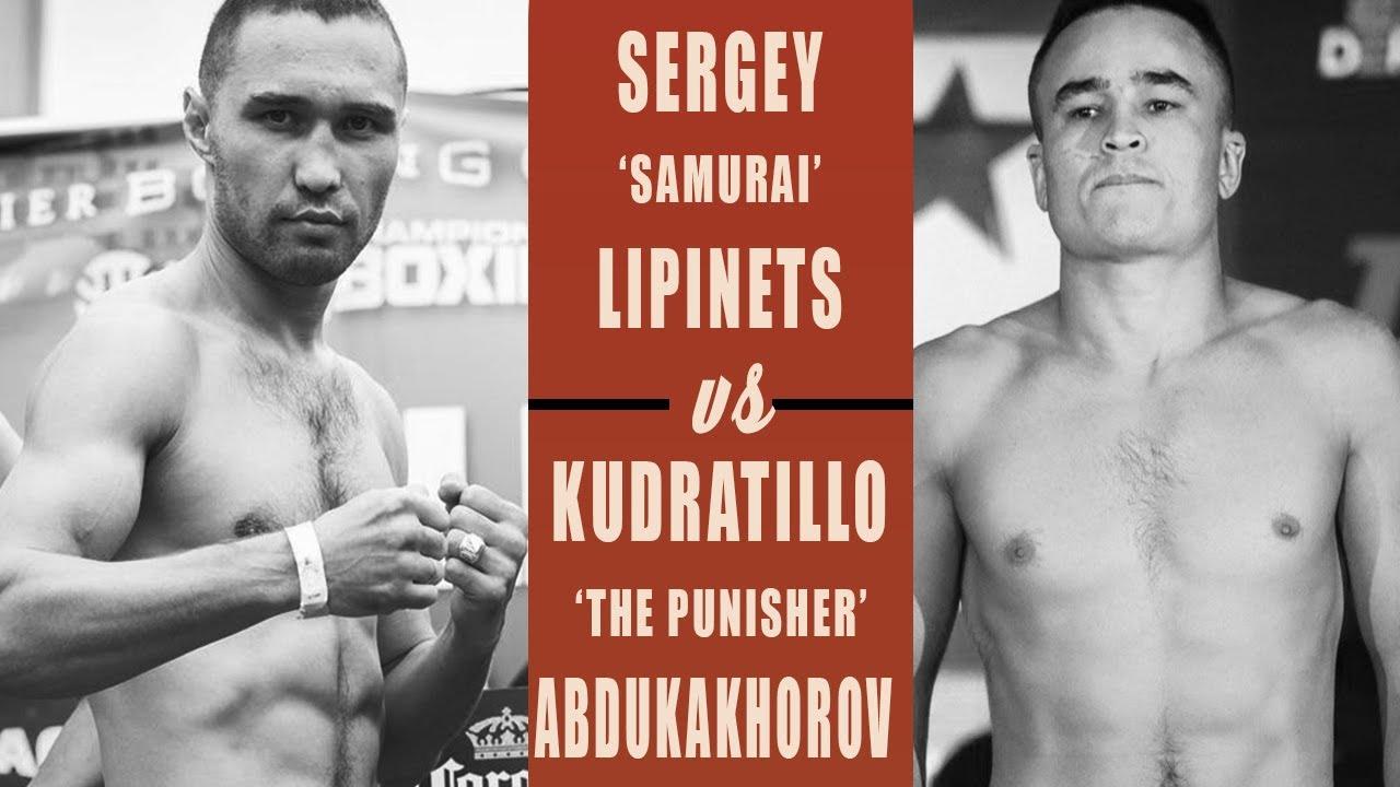 Boxing Tonight Friday October 23rd 2020